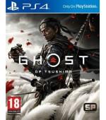 Ghost Of Tsushima (RUS audio)