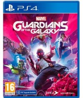 Marvel's Guardians of the Galaxy (RUS audio)
